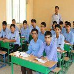 طلاب در کلاس درس