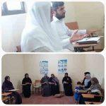 آغاز دوره آموزش مربیگری قرآن (سطح یک)