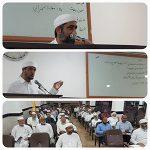 برگزاری اولین جلسه کلاس ائمه جمعه و جماعت شهرستان پارسیان