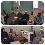 جلسه شورای اداری معاونت اجتماعی مجتمع دینی شهرستان پارسیان